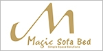 Magic Sofa Bed 洛克馬魔法空間